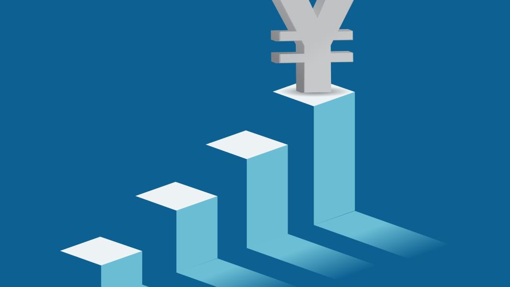 GEMFOREX(ゲムフォレックス)の入金方法について