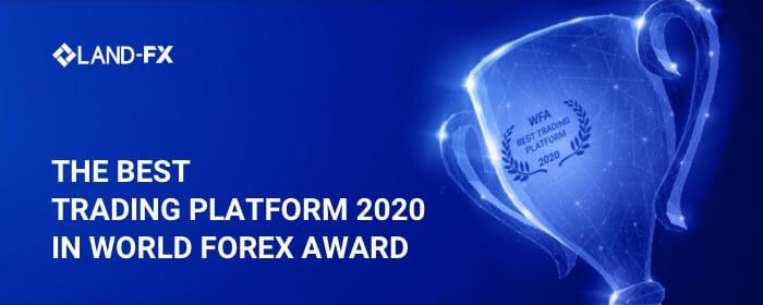 LAND-FX(ランドFX)がベストトレーディングプラットフォーム賞を受賞