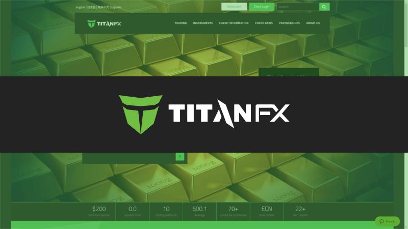 TITANFX(タイタンFX)の口座開設方法と簡単登録手順!写真解説付きマニュアル【スマホ対応】